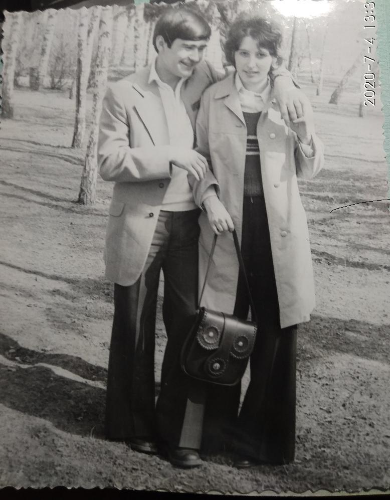Старые фото семидесятых