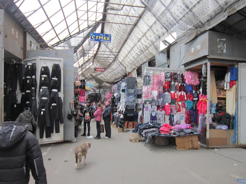 Купить Одежду В Хмельницком