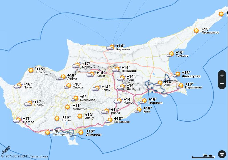 Погода на Кипра