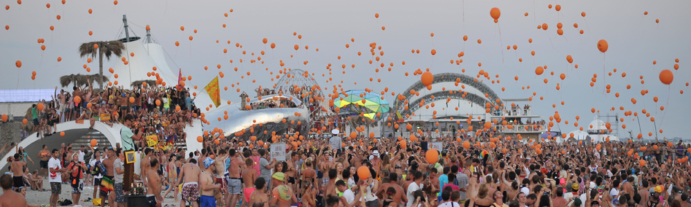 Казантип 2014