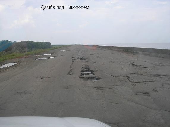 Дорога жизни из Кировограда в Николаев.