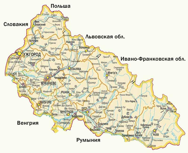 Карта Закарпатской обл.