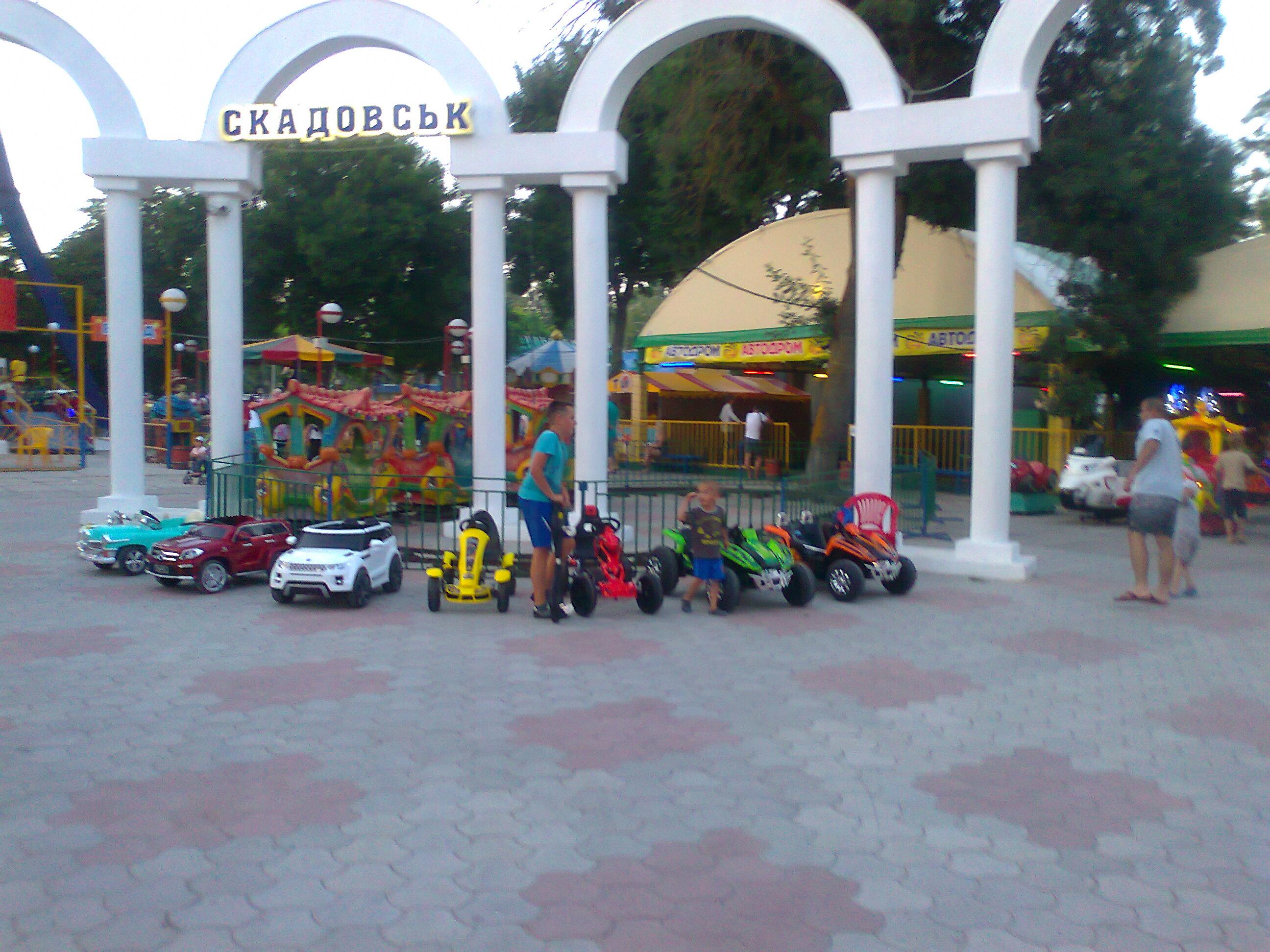 Отдых в Скадовске