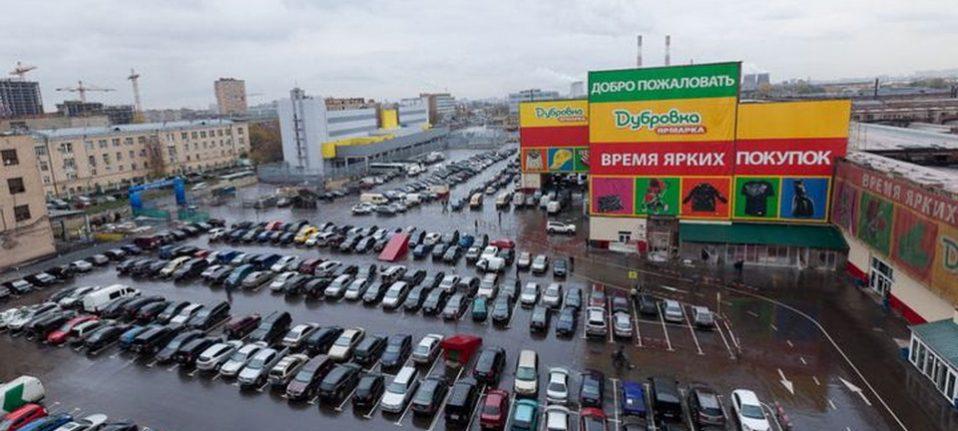 Москва Дубровка