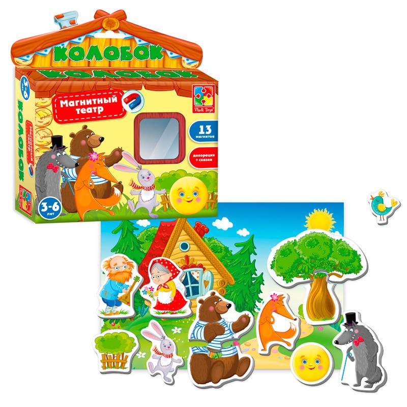 Детская игрушка Колобок