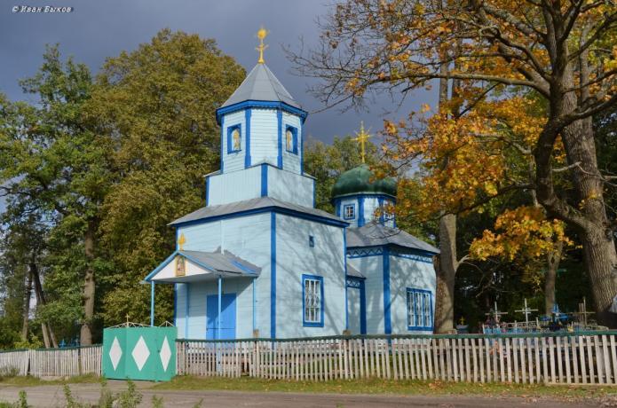 Царевка .Православный Храм.