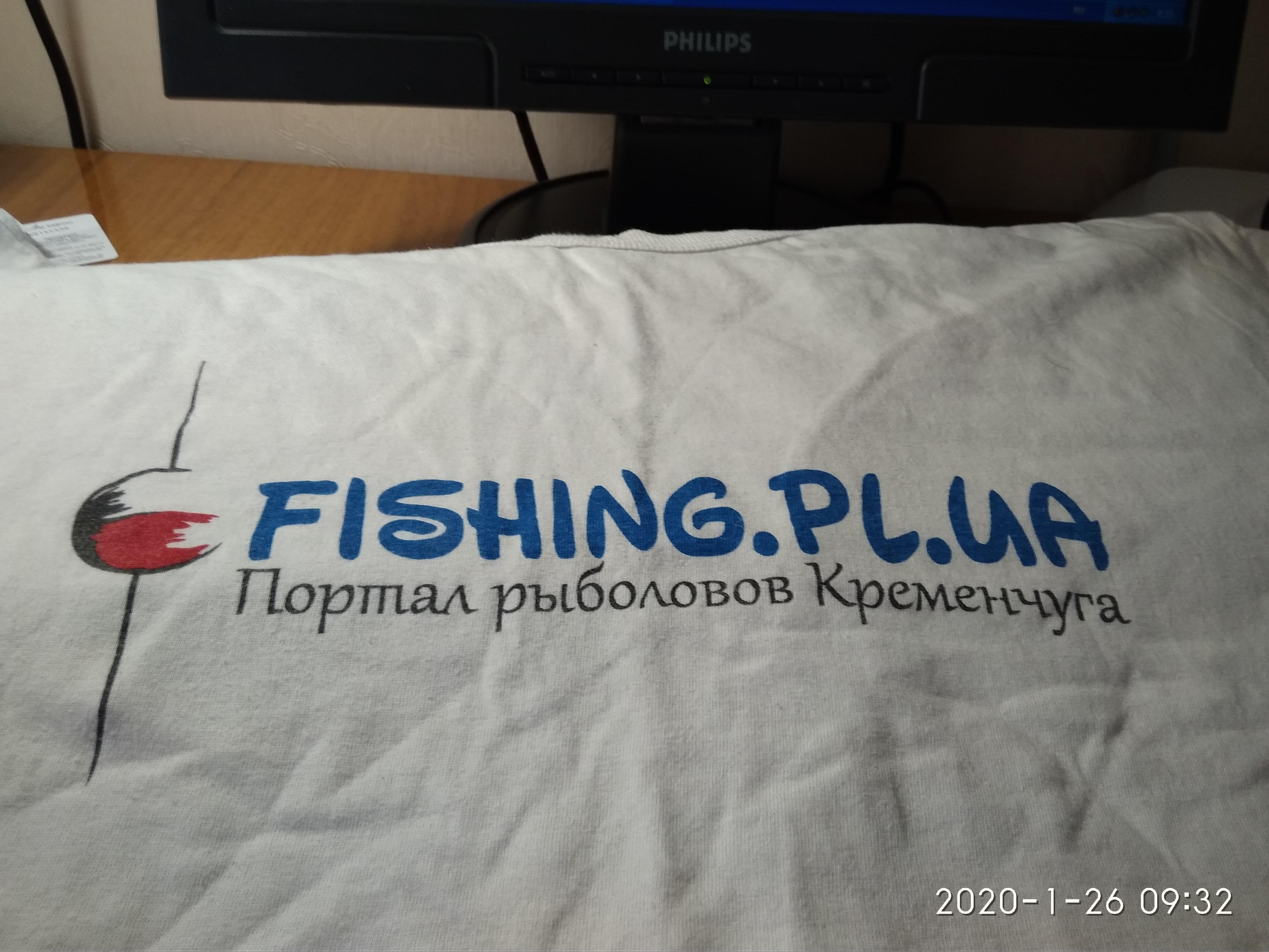 Fishing.PL.UA