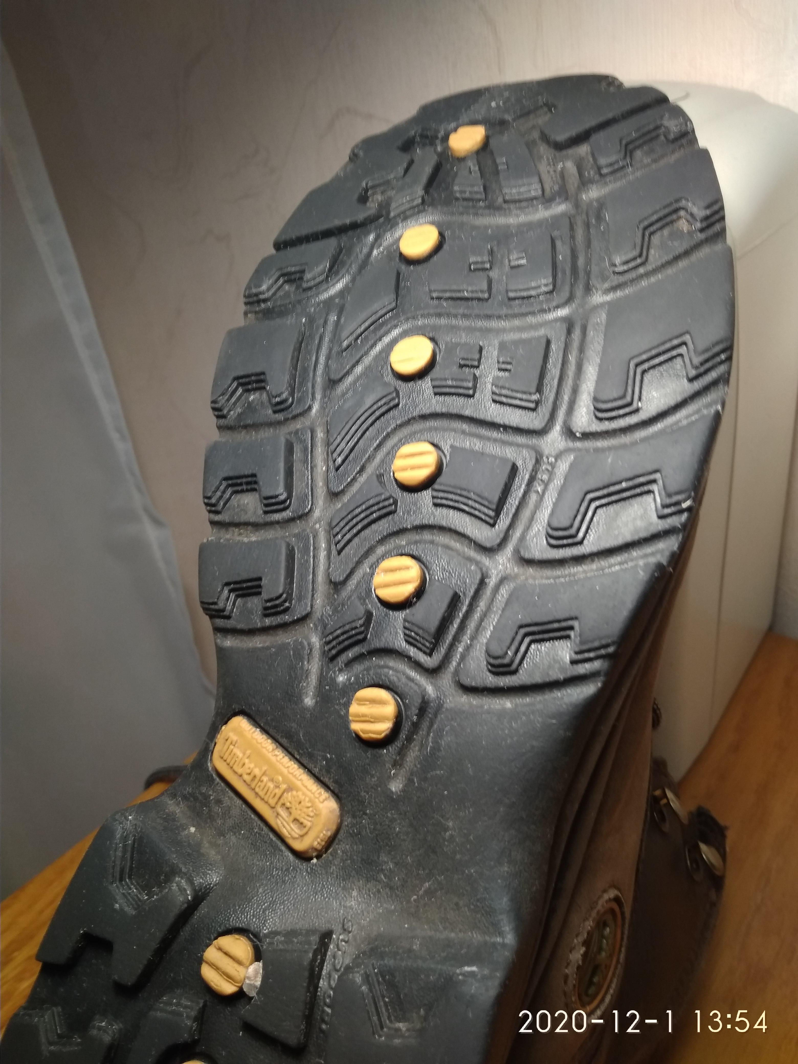 Трекинговая обувь.