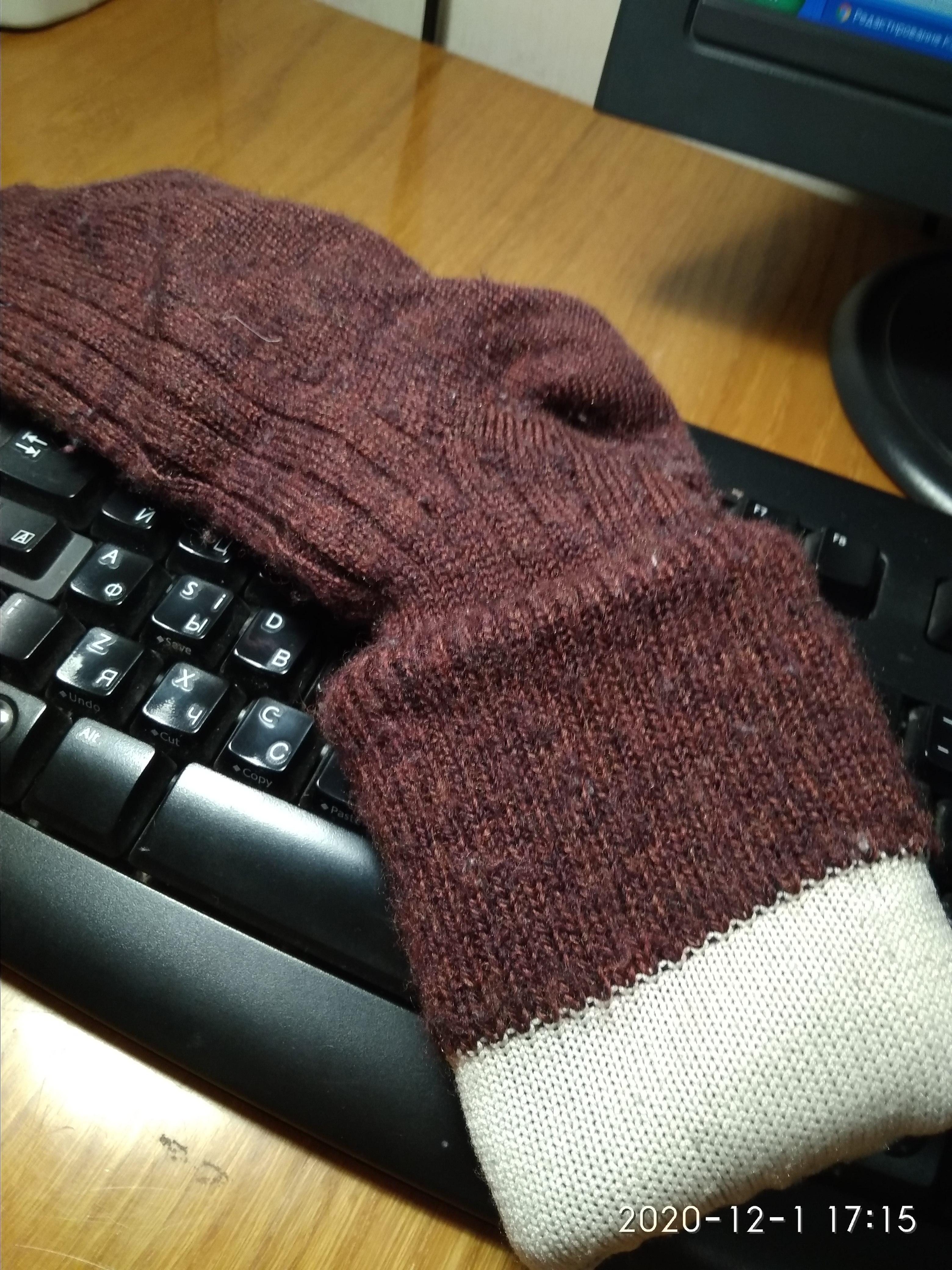 Носки теплые трекинговые.