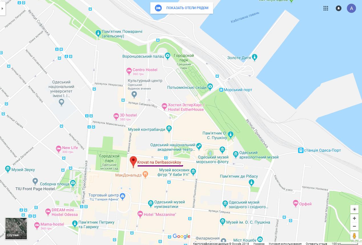 Карта Гугл Одесса
