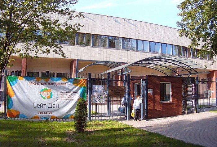 Харьков центр еврейской культуры