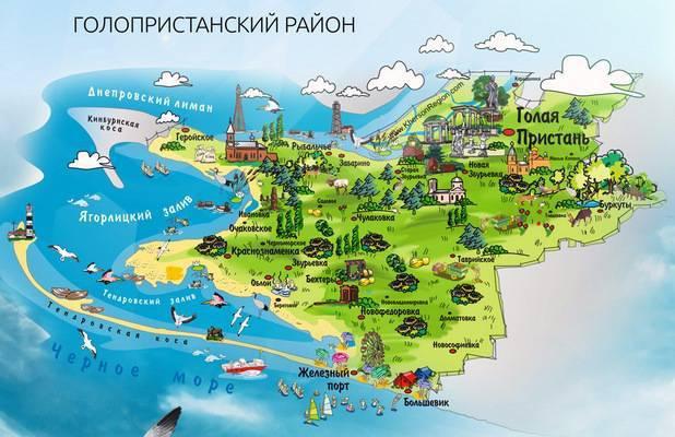 Курорты Голой Пристани