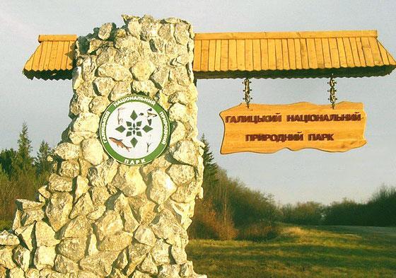 """""""Вітамінки для тваринки"""",- працівники Галицького національного природного парку закликають людей приїжджати з ласощами для тварин."""