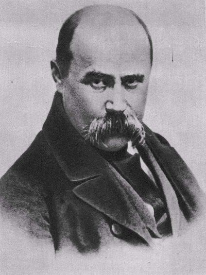шевченко т.г. фото