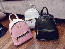 Модный маленький рюкзак