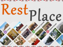Туристический каталог Украины