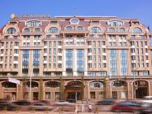 Отель кампании Интерконтиненталь в Киеве