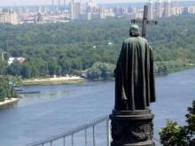 Киевский князь Владимир. Памятник  на Днепре в Киеве на месте крещения украинцев и всея Украины.