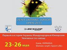 Международный турнир по сквошу