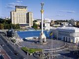 Гостиница Украина.